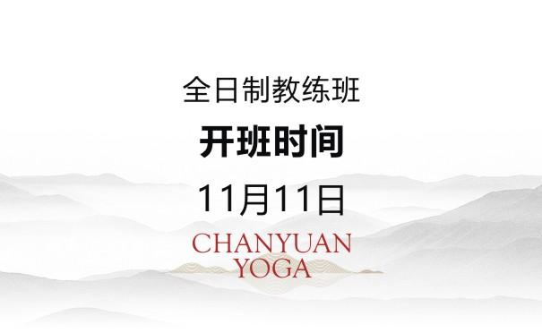 【成都东院】10.11-12孕产bob电竞